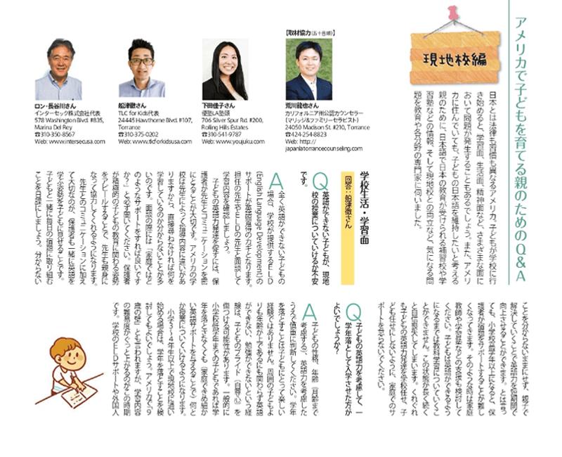 Lighthouse 2019年 秋冬の増刊号