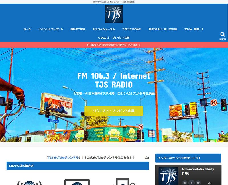 TJS RADIO FM